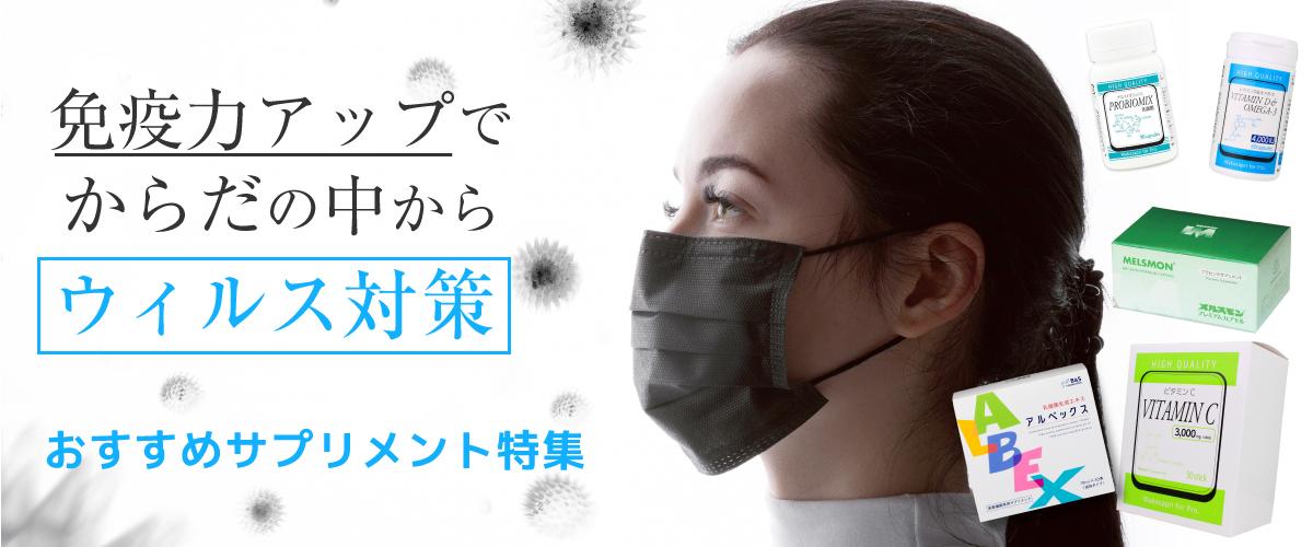 anti_virus_01.jpg
